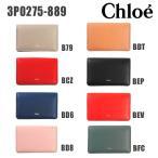 Chloe (クロエ) 財布 名刺入れ 3P0275-889 カードケース  クリスマス プレゼント