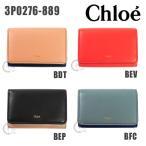 ショッピングchloe クロエ キーケース Chloe 3P0276-889 6連 レザー レディース 財布 全4色