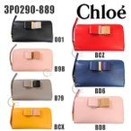 Chloe (クロエ) 財布 長財布 ラウンドジップ 3P0290-889 レディース 全7カラー