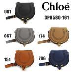 ショッピングchloe Chloe (クロエ) 3P0580-161 001 06T 151 174 706 ショルダーバッグ レディース 2017SS