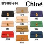 Chloe (クロエ) 財布 長財布 ラウンドファスナー 3P0780-944 レディース