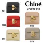 ショッピングchloe クロエ 財布 Chloe 二つ折り財布 3P0805-944 001 B5M B9E B59 B79 レザー レディース 2017SS