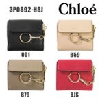 ショッピングchloe クロエ 財布 Chloe 二つ折り財布 3P0892-H8J 001 B59 B79 BJS レザー レディース 2017SS
