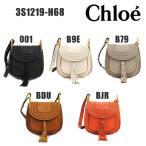 ショッピングchloe Chloe (クロエ) 3S1219-H68 001 B79 B9E BDU BJR ショルダーバッグ レディース 2017SS