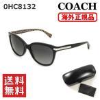 COACH (コーチ) サングラス 0HC8132 5261T3 レディース グローバルモデル UVカット 正規品 ブランド画像