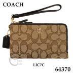 ショッピングCOACH コーチ 財布 シグネチャー ラウンドファスナー 64370 レディース