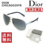 Dior (ディオール) サングラス DIORCHICAGO2STR SUM63HD 正規品 レディース UVカット ブランド