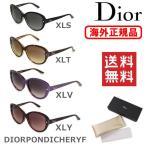 Dior (ディオール) サングラス DIORPONDICHERYF XLS XLT XLV XLY アジアンフィット 海外正規品 レディース  UVカット ブランド