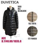 ショッピングduvetica DUVETICA (デュベティカ) 2016-2017 ダウンジャケット ACE 162-D.1140.00/1035.R 152 177 999 レディース ダウン コート ※返品・交換不可