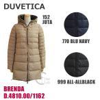 ショッピングduvetica DUVETICA (デュベティカ) 2016-2017 ダウンジャケット BRENDA 162-D.4810.00/1162 152 770 999 レディース ダウン ※返品・交換不可