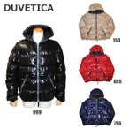 ショッピングduvetica DUVETICA (デュベティカ) ダウンジャケット DIONISIO U.2250.00/1035R 153 Canguro 999 Nero 405 Rosso Granato 756 Astro ※返品・交換不可