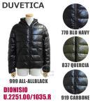 DUVETICA (デュベティカ) ダウンジャケット DIONISIO 162-U.2251.00/1035.R 770 837 919 999 メンズ [16]
