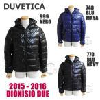ショッピングduvetica DUVETICA (デュベティカ) 2015-2016 ダウンジャケット DIONISIO DUE ディオニシオ デュー 999 NERO 740 BLU MAYA 770 BLU NAVY 152-U.2251.02/1035R メンズ ダ