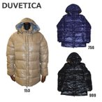 DUVETICA (デュベティカ) ダウンジャケット SABIK 32-D.042.01/1057.R 153 Canguro 999 Nero 756 Astro レディース ダウン  ※返品・交換不可