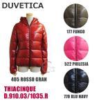 ショッピングduvetica DUVETICA (デュベティカ) 2016-2017 ダウンジャケット THIA CINQUE 162-D.910.03/1035.R レディース ダウン コート ※返品・交換不可