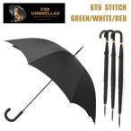 FOX UMBRELLAS (フォックスアンブレラ) 長傘 GT6 STITCH BK ブラック 雨具 ブランド傘 メンズ