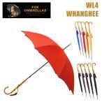 FOX UMBRELLAS (フォックスアンブレラ) 長傘 WL4 WHANGHEE 雨具 ブランド傘 レディース