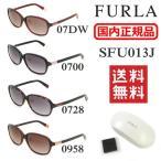 国内正規品 FURLA (フルラ) サングラス SFU013J 07DW 0700 0728 0958 レディース アジアンフィット UVカット