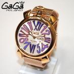 GaGa MILANO (ガガミラノ) 時計 腕時計 5081.3 50813 マヌアーレ スリム 46mm ゴールド ブレス/ホワイト/ライラック