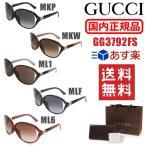 ショッピングGUCCI GUCCI グッチ サングラス GG3792FS レディース アジアンフィット UVカット 国内正規品