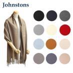 2016AW入荷 Johnstons (ジョンストンズ) マフラー 大判 Solid Stole WA000056 ソリッドストール カシミア 100% ストール 全7色