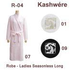 KASHWERE カシウエア バスローブ ガウン R-04 01 07 09 Robe Seasonless Long バスタオル 風呂 カシウェア ユニセックス メンズ レディース