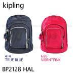 ショッピングkipling kipling リュックサック キプリング リュック HAL バックパック BP2128 全2色