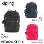ショッピングkipling kipling リュックサック キプリング リュック SEOUL バッグ BP3020 ラップトップ 全3色