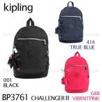 ショッピングkipling kipling リュックサック キプリング リュック CHALLENGER 2 バックパック BP3761 全3色