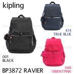 ショッピングkipling kipling リュックサック キプリング リュック RAVIER バックパック BP3872 全3色