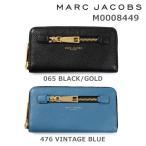 MARC JACOBS (マークジェイコブス) 財布 長財布 M0008449 065 BLACK/GOLD 476 VINTAGE BLUE ラウンドファスナー レザー レディース