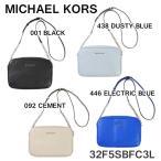 マイケルコース バッグ MICHAEL KORS ショルダーバッグ 32F5SBFC3L シルバー 全4色