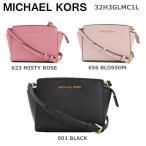 マイケルコース バッグ MICHAEL KORS ミニ ショルダーバッグ 32H3GLMC1L ゴールド ピンク 全2色