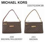 マイケルコース ショルダーバッグ MICHAEL KORS 32S7GJSW3B 200 BROWN/MULBERRY 243 BROWN レザー レディース ハンドバッグ
