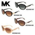 国内正規品 MICHAEL KORS (マイケルコース) サングラス M2919SAF ELLA 652 605 206 001 アジアンフィット メンズ