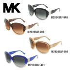 国内正規品 MICHAEL KORS (マイケルコース) サングラス M2924SAF ETTA 046 204 254 401 アジアンフィット メンズ レデ