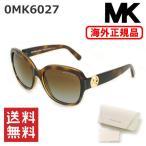 MICHAEL KORS (マイケルコース) サングラス 0MK6027 3006T5 グローバルモデル レディース UVカット ブランド