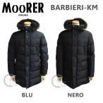 MOORER ムーレー ダウンコート BARBIERI-KM NERO ブラック BLU ブルー ダウンジャケット 2016-2017AW ※返品・交換不可
