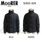 MOORER ムーレー ダウンコート SIRO-KM NERO ブラック BLU ブルー ダウンジャケット 2016-2017AW ※返品・交換不可