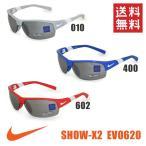 国内正規品 NIKE(ナイキ) サングラス SHOW-X2 EV0620 010 400 602 メンズ レディース スポーツグラス アジアンフィット UVカット