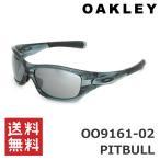 ショッピングoakley オークリー サングラス OO9161-02 OAKLEY PITBULL UVカット アジアンフィット