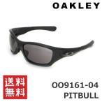 ショッピングoakley オークリー サングラス OO9161-04 OAKLEY PITBULL UVカット アジアンフィット