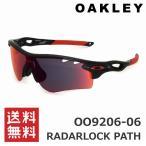 ショッピングOAKLEY オークリー サングラス OO9206-06 OAKLEY RADARLOCK UVカット アジアンフィット 正規品