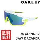 ショッピングOAKLEY オークリー サングラス OO9270-02 OAKLEY JAW BREAKER UVカット アジアンフィット 正規品