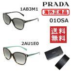 PRADA (プラダ) サングラス 0PR 01OSA 1AB3M1 2AU1E0 レディース アジアンフィット 正規品 UVカット