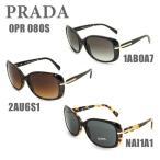 PRADA (プラダ) サングラス 0PR 08OS 1AB0A7 2AU6S1 NAI1A1 メンズ レディース 正規品 UVカット