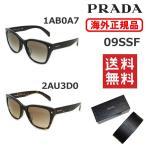 ショッピングPRADA PRADA (プラダ) サングラス 0PR 09SSF 1AB0A7 2AU3D0  レディース アジアンフィット 正規品 ブランド UVカット
