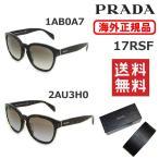 ショッピングPRADA PRADA (プラダ) サングラス 0PR 17RSF 1AB0A7 2AU3H0 レディース アジアンフィット 正規品 ブランド UVカット