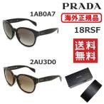 ショッピングPRADA PRADA (プラダ) サングラス 0PR 18RSF 1AB0A7 2AU3D0 レディース アジアンフィット 正規品 ブランド UVカット