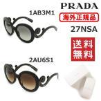 PRADA (プラダ) サングラス 0PR 27NSA 1AB3M1 2AU6S1 レディース アジアンフィット 正規品 ブランド UVカット